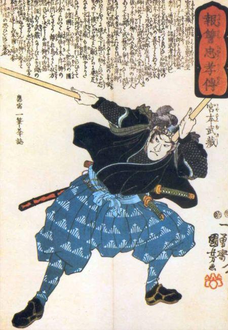 800px-Musashi_ts_pic.jpg